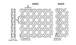 Сетка транспортерная плетеная двойная (тип 2)