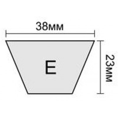 Клиновой ремень E 220