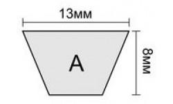 Клиновой ремень A 18