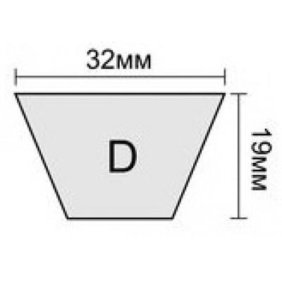 Клиновой ремень D 119